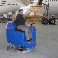 نظافت فرودگاه با اسکرابر صنعتی