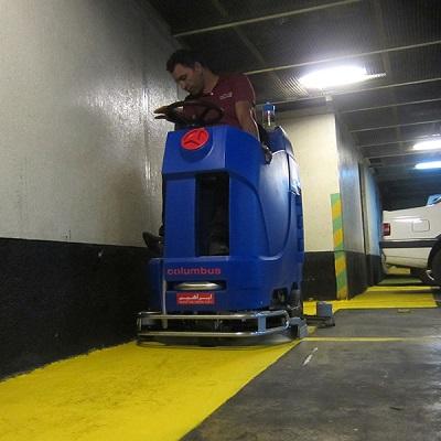 نظافت پارکینگ با اسکرابر