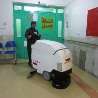 اسکرابر آنتی باکتریال برای شستشوی سطوح کف بیمارستان ها