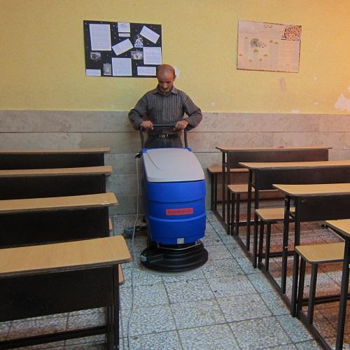 نظافت صنعتی مدارس