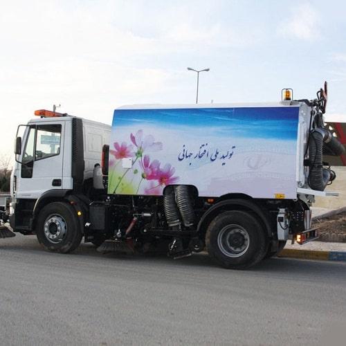 خدمات نظافت شهری با دستگاه شهری ایرانی