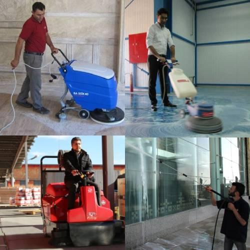 انواع تجهیزات نظافت مکانیزه مجتمع مسکونی