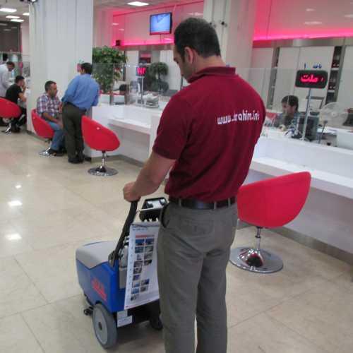 اسکرابر صنعتی دستی برای نظافت سطح بانک
