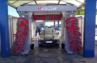 کارواش - Automatic Car wash