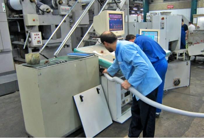 دستگاه جاروبرقی صنعتی DG70