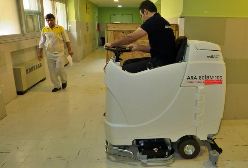 شستشو و ضد عفونی بیمارستان با زمین شوی