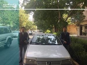 شعبه اصفهان شرکت ابراهیم