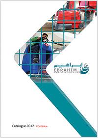 کاتالوگ جامع شرکت ابراهیم