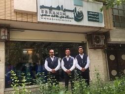 شعبه اصفهان