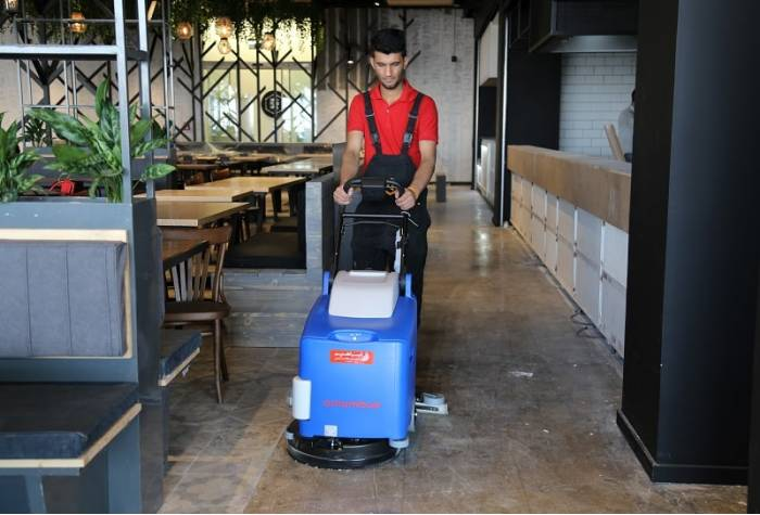 43b20 floor scrubber dryer