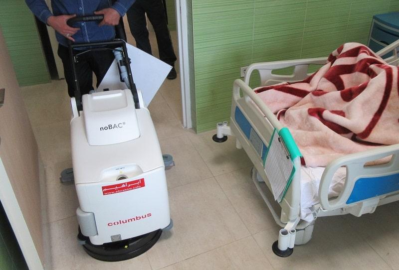 کفشور بیمارستانی RA 43 B20 noBAC
