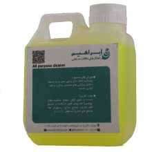 Disinfectants - Disinfectants