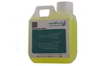 ضدعفونی کننده ها - Disinfectants